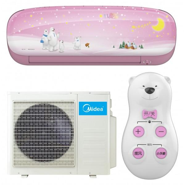 midea_klime_decija roze grejanje hladjenje