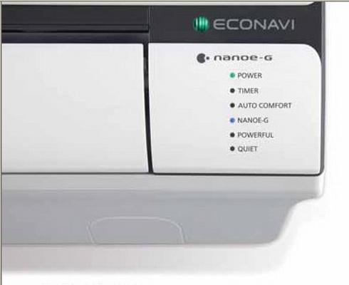 panasonic_econavi_sensors