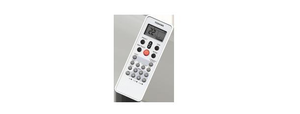 TOSHIBA Remote console